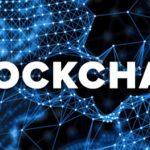 6 beneficios de Blockchain en las empresas